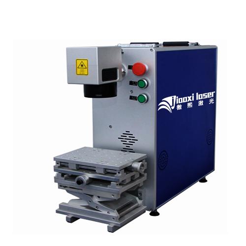 端泵激光打标机-BXP-Y便携端泵激光打标机