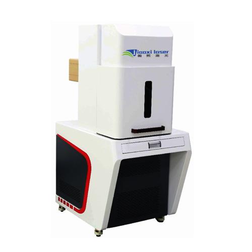 紫外激光打标机-GS-UV-Y紫外激光打标机