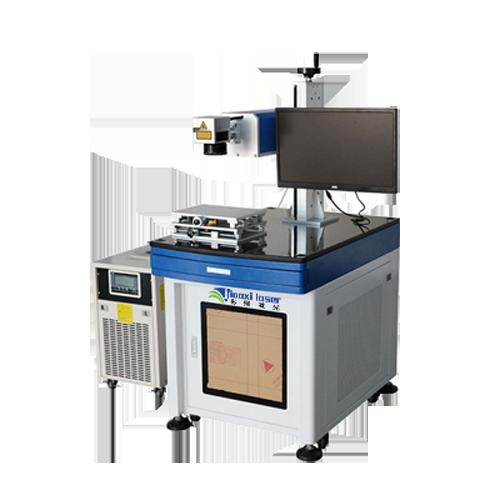 紫外激光打标机-TS-UV-Y紫外激光打标机