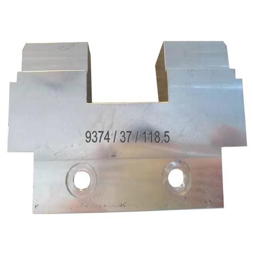 打标机加工样品-6061铝打标