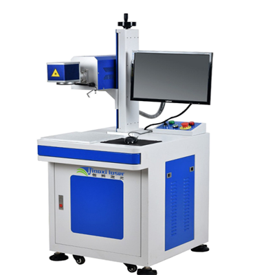 TS-CO2-Y CO2激光打标机